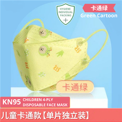 Picture of  4 PLY KIDS (0-12Y) INDIVIDUAL PACK KOREA KN95 4D DISPOSABLE FACE MASK (GREEN CARTOON) 10PCS
