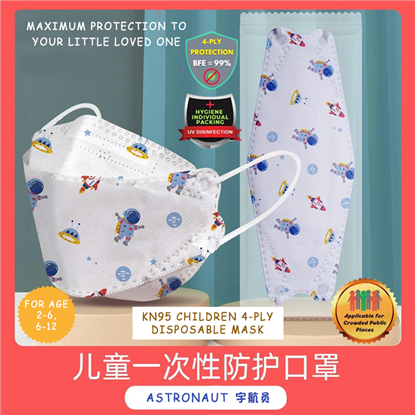 Picture of 4 PLY KIDS (2-12Y)  INDIVIDUAL PACK KOREA KF94 4D DISPOSABLE FACE MASK (ASTRONAUT) 10PCS