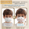 Picture of 4 PLY KIDS (2-12Y)  INDIVIDUAL PACK KOREA KF94 4D DISPOSABLE FACE MASK (PRINCESS) 10PCS