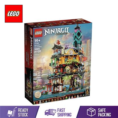 Picture of LEGO NINJAGO NINJAGO CITY GARDENS 71741