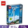 Picture of LEGO CREATOR EXPERT VESTAS WIND TURBINE 10268