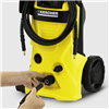 Picture of KARCHER WATER JET K4 BASIC 1180-0800