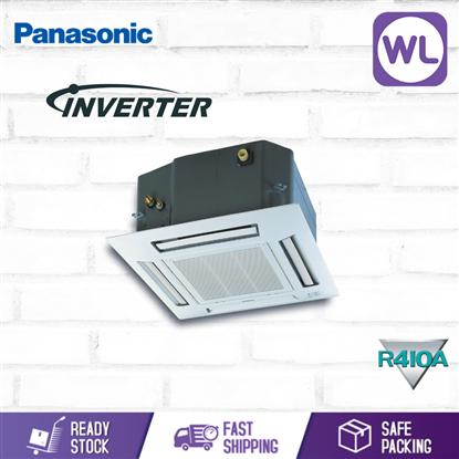 Picture of [R410A] PANASONIC MINI CASSETTE INVERTER 2.0HP CS-S18SB4HW-1 / CU-S18MBZ