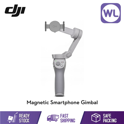 Picture of DJI OM 4 SE - HANDHELD 3-AXIS SMARTPHONE GIMBAL FOLDABLE STABILIZER IDEAL FOR VLOGGING
