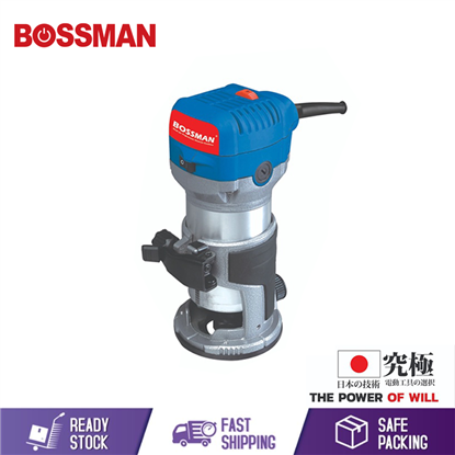 """Picture of BOSSMAN 1/4"""" TRIMMER SET WITH 2 BASE (710W)(BR700SET)"""