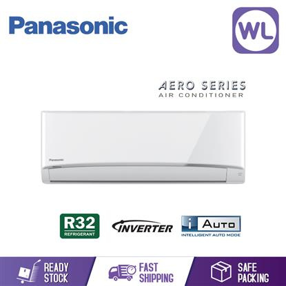 Picture of Panasonic R32 Standard Inverter Aircond CS-PU24VKH_2.5HP