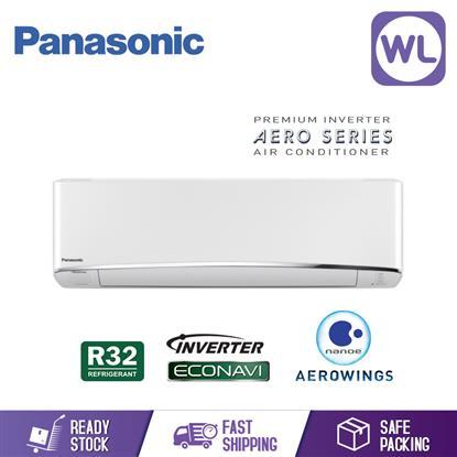 Picture of Panasonic R32 X-Premium Inverter Aircond CS-XU18VKH_2HP