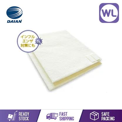 Picture of Daian Clean Filter 57 CF3-021-01