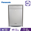 Picture of PANA AIR PURIFIER F-VXR50ASM