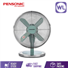 Picture of PENSONIC TABLE FAN PF-3103B (ANTIQUE)