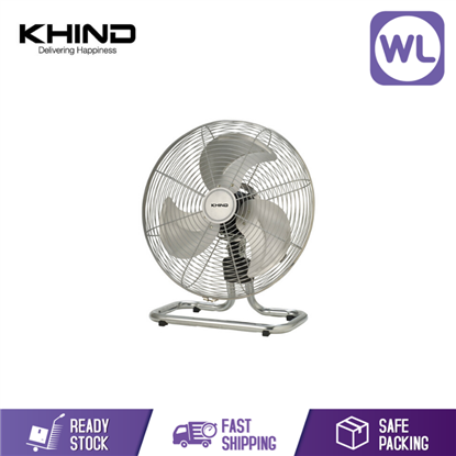 Picture of Khind Floor Fan FF1801