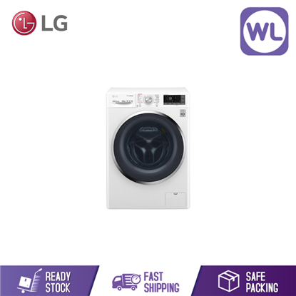 Picture of LG 9/5KG Washing Machine FC1409H3W