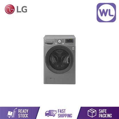 Picture of LG Inverter Direct Drive 14KG Washer/ 8KG Dryer LG-F2514DTGE