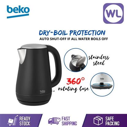 Picture of BEKO 1.7L JUG KETTLE WKM7307B