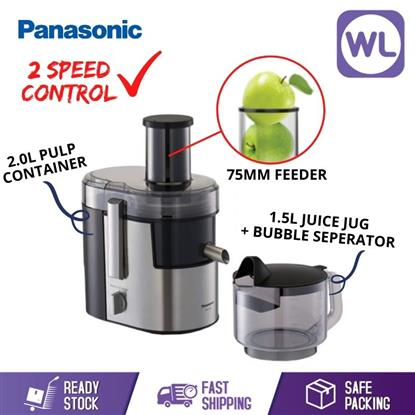 Picture of PANA JUICER MJ-DJ01 (SILVER)