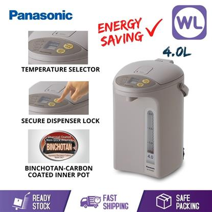 Picture of PANA THERMO POT NC-BG4000CSK (4 LITRE)