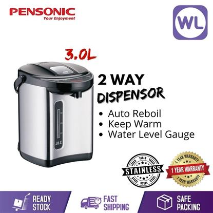 Picture of PENSONIC THERMO POT PTF-3001