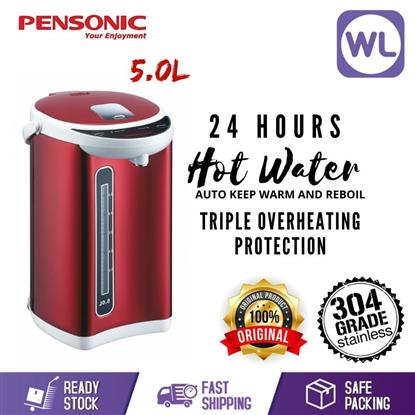 Picture of PENSONIC THERMO POT PTF-5001 (RED)