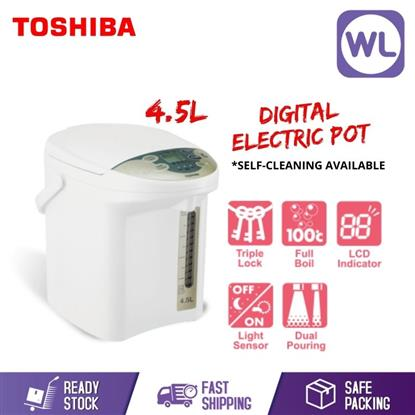 Picture of TOSHIBA THERMO POT PLK-45SFIM (4.5L)