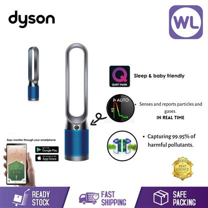 Picture of DYSON PURE COOL PURIFYING TOWER FAN TP04