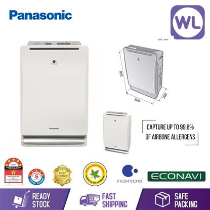 Picture of PANA AIR PURIFIER F-VXM35ASM (HEPA Filter)