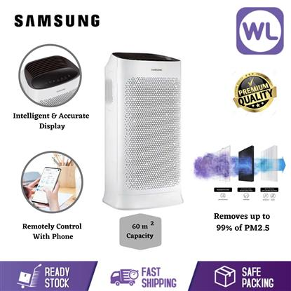 Picture of SAMSUNG SMART AIR PURIFIER AX60R5080WD/ME (60M)