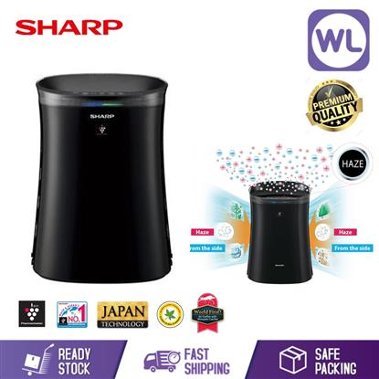 Picture of SHARP AIR PURIFIER FPGM50LB (40m²/ Mosquito Catcher)