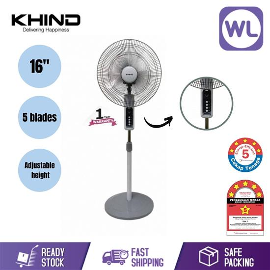 Picture of KHIND STAND FAN SF1682SE