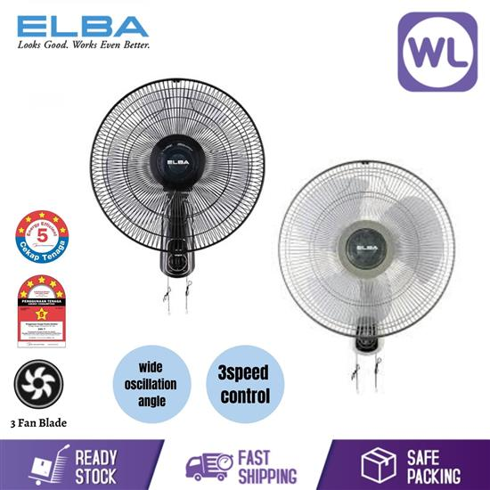 Picture of ELBA WALL FAN EWMF-E1645 (BK/GR)