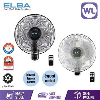 ELBA WALL FAN EWMF-E1646RC (BK/GR)的图片