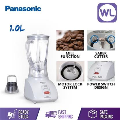 Picture of PANA 1.0L BLENDER MX800STG