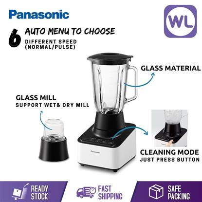 Picture of PANA 2.0L BLENDER MXV310KSL (GLASS)