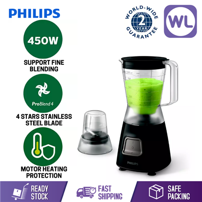 PHILIPS BLENDER HR2056/90的图片