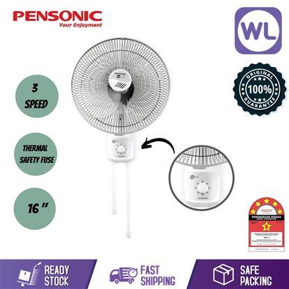 Picture of PENSONIC WALL FAN PWF-48