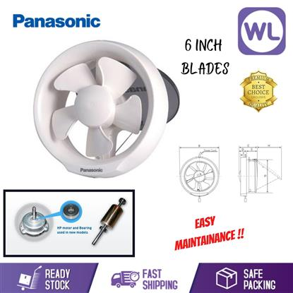 Picture of PANA 6'' EXHAUST FAN FV-15WU4 (FOR GLASS WINDOW)