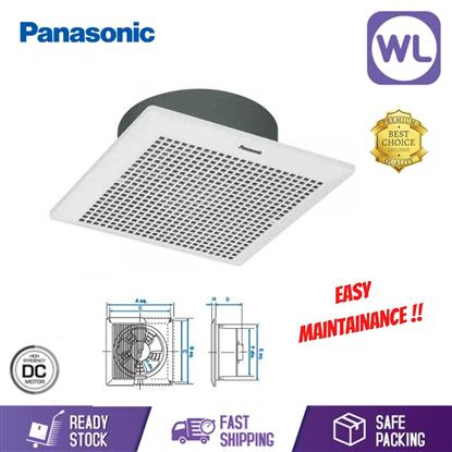 Picture of PANA EXHAUST FAN FV-20CUT1NAHP (CEILING MOUNT)
