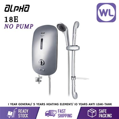 Picture of ALPHA HOME SHOWER SMART 18E (NO PUMP/ SILVER)