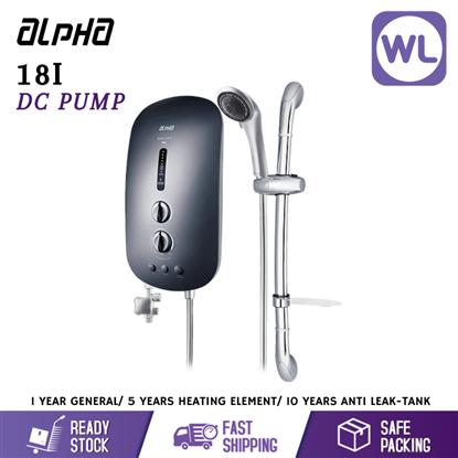 Picture of ALPHA HOME SHOWER SMART 18I (DC PUMP/ METAL BLACK)