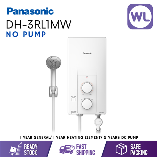 Picture of PANA HOME SHOWER DH-3RL1MW (NO PUMP/ GREY)