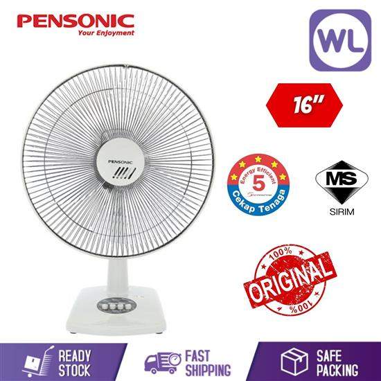 Picture of PENSONIC TABLE FAN PF-41A