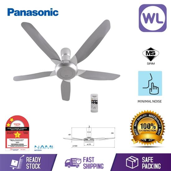 Picture of PANA NAMI CEILING FAN F-M15E2/GS (SILVER GREY)