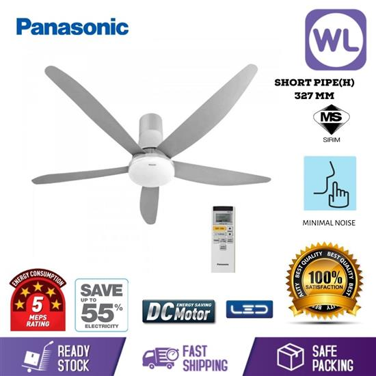 Picture of PANA CEILING FAN F-M15GWVBSQH (SHORT PIPE/ LED)