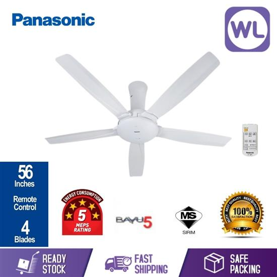 Picture of PANASONIC BAYU 5 BLADES CEILING FAN F-M14DZ VBWH (WHITE/ 56'')