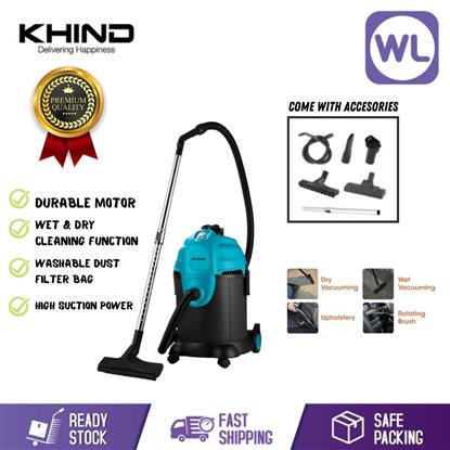 Picture of KHIND VACUUM CLEANER VC-3666 (WET& DRY/ LAKE BLUE)