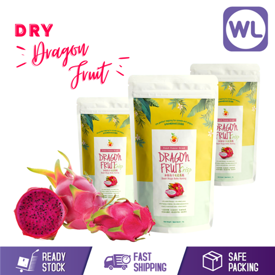 Picture of FREEZE DRIED DRAGON FRUIT 50G