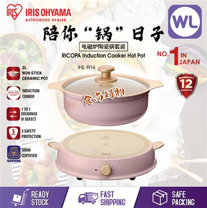 Picture of IRIS OHYAMA RICOPA INDUCTION COOKER IHL-R14P (Ash Pink)