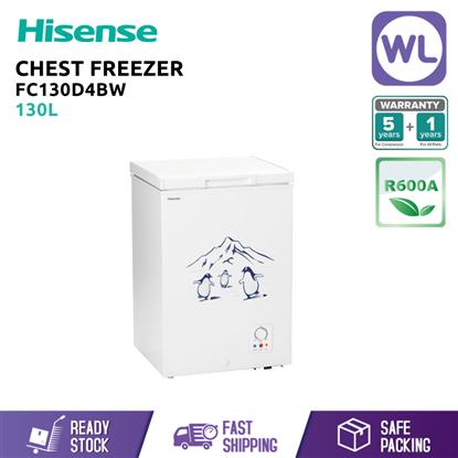 Picture of HISENSE CHEST FREEZER FC130D4BW (130L/ WHITE)