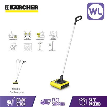 Picture of KARCHER RECHARGEABLE ELECTRIC BROOM KB5 1.258-000.0