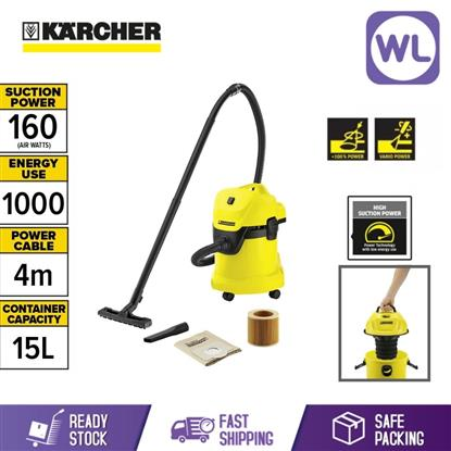 Picture of KARCHER 3 IN 1 MULTI-PURPOSE VACUUM CLEANER WD 1