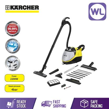 Picture of KARCHER WATER FILTER & STEAM VACUUM CLEANER SV7